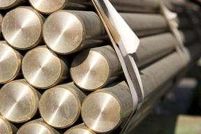 speciality metal products